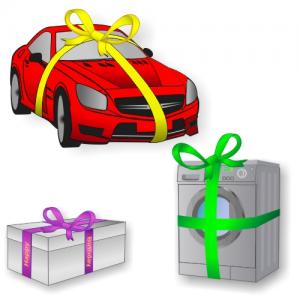 Nastro del regalo